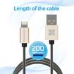 صورة بروميت كابل مقوى سريع USB-A الى Lightning لاجهزة ابل بطول 2 متر - ذهبي
