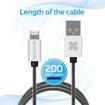 صورة بروميت كابل مقوى سريع USB-A الى Lightning لاجهزة ابل بطول 2 متر - فضي