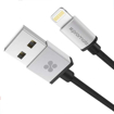 Picture of Promate Premium Metallic Apple MFi Lightning Cable 1.2m - Silver