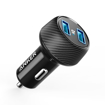 Picture of Anker PowerDrive Elite 2 CarCharger With Dual IQ Ports 24W - Black