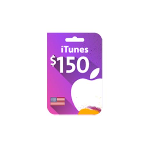 صورة بطاقة ايتونز 150 دولار (المتجر الأمريكي)
