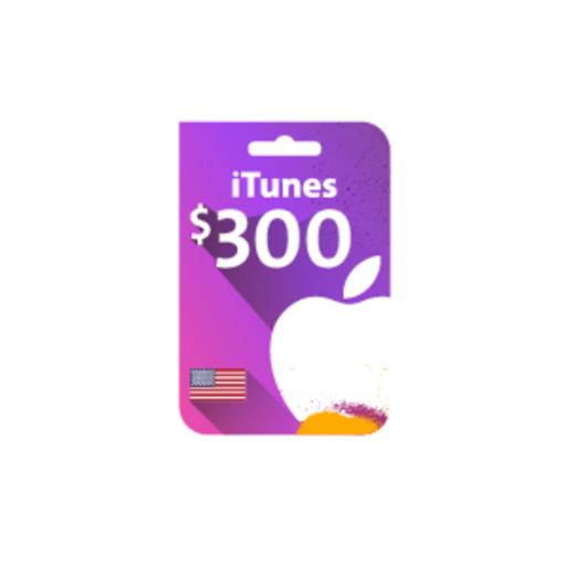 صورة بطاقة ايتونز 300 دولار (المتجر الأمريكي)
