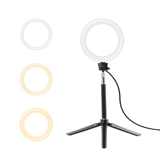 "Picture of iOsuit Ring Light 6"" LED With Metal Tripod Stand - Black"