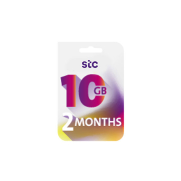 Picture of STC QUICK Net - 10 GB for 2 Month