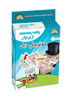 Picture of Family Time Monopoly Deal Play Card